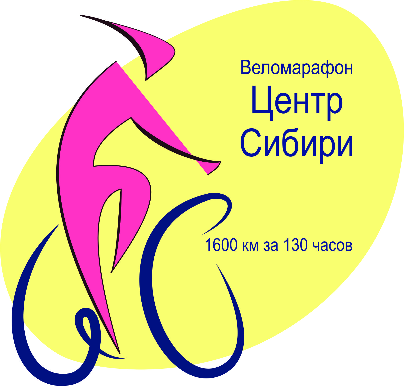 лого Центр Сибири