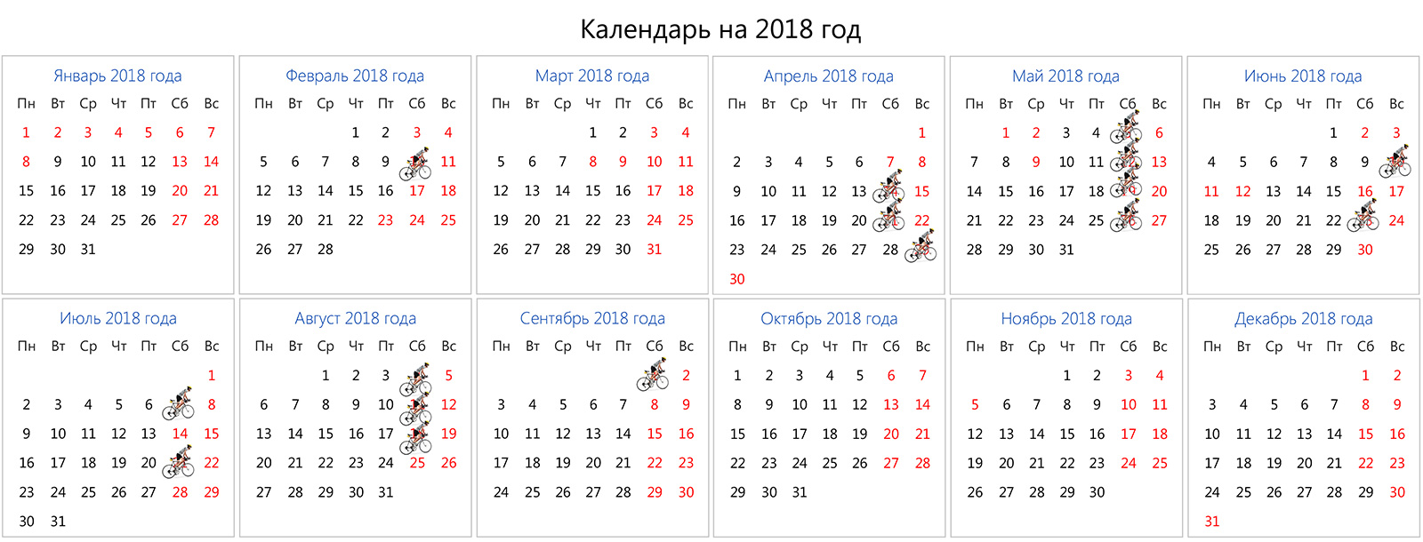 Kalendar2018g